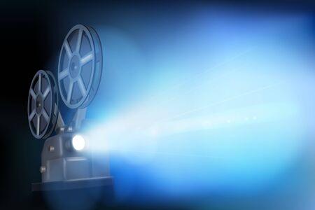 Old film projector. Vector illustration. Vector Illustration
