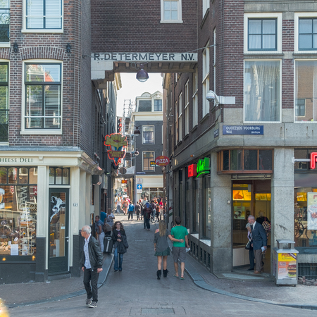 Famous street in amsterdam