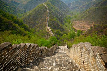 badaling: Great wall. China Stock Photo