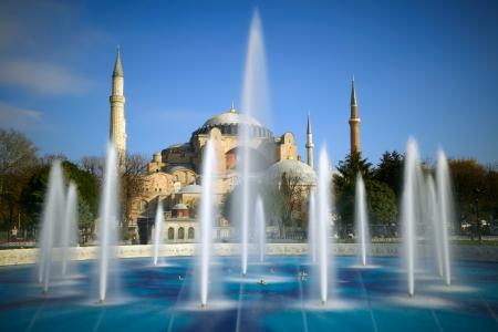 hagiasophia: Aya Sofia  Istanbul, Turkey Editorial
