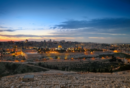 historical sites: View to Jerusalem old city. Israel