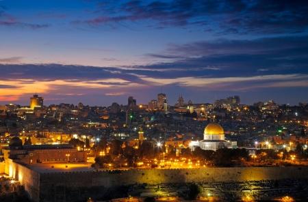 Vue sur la vieille ville de Jérusalem. Israël