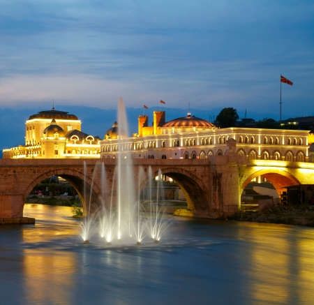 Macedonian s capital city Skopje  Old stone bridge