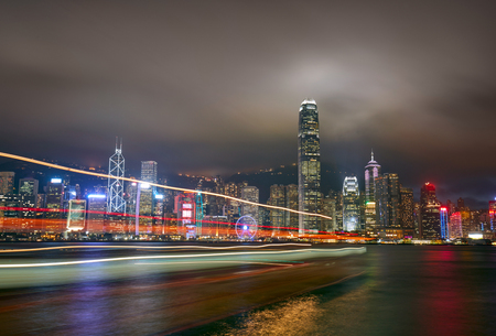 hong kong island: Night view of Hong Kong Island from Kowloon. Stock Photo