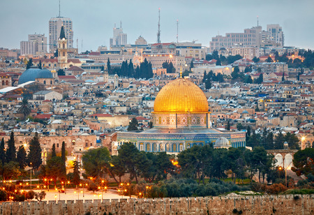 dome of the rock: The Dome of the Rock. Jerusalem,  Israel