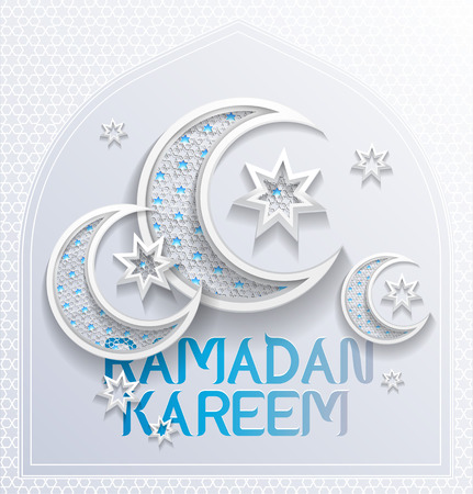 ramadan background greeting card - platinum and blue colors - illustration Vectores