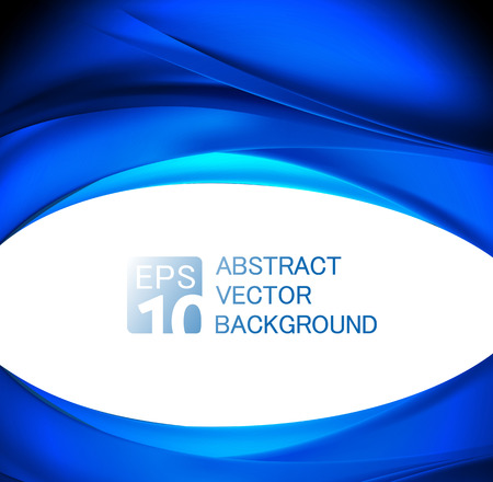 blue backgrounds: abstract blue wave backgrounds vector