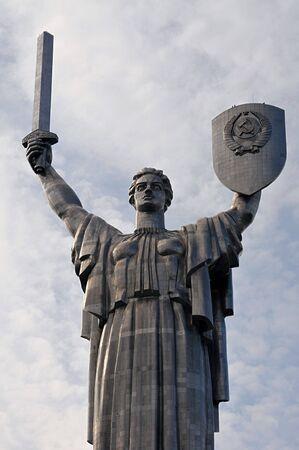 Motherland Monument in Kiev, Ukraine
