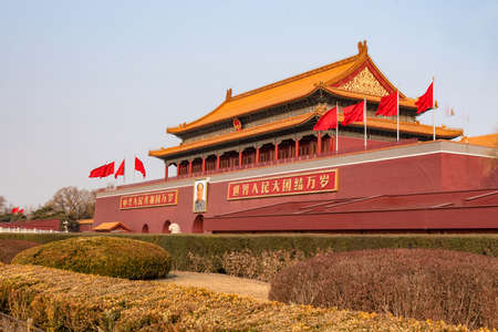February 2020. Tiananmen Square is the large square near the center of Beijing, China, so called for the Tiananmen (literally, gate of Heavenly Peace) located to its north, which separates it from the Forbidden City. Editorial