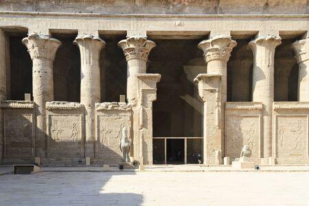 horus: Temple of God Horus