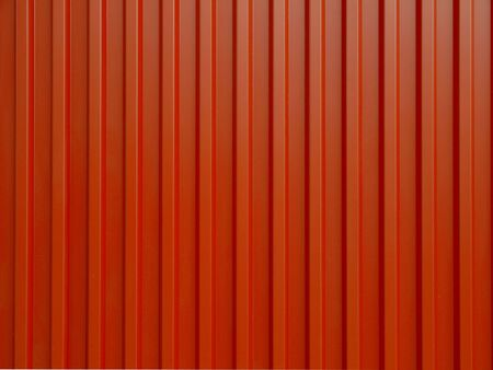 Corrugated steel sheet useful as a background Stock Photo - 5388412