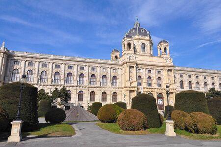wien: WIEN, AUSTRIA - CIRCA FEBRUARY 2016: The Museumsquartier (meaning Museums quarter) Editorial