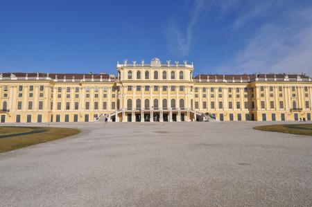 wien: WIEN, AUSTRIA - CIRCA FEBRUARY 2016: Schloss Schoenbrunn (meaning Schoenbrunn Palace) imperial summer residence