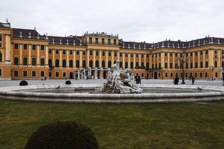 schloss schonbrunn: WIEN, AUSTRIA - CIRCA FEBRUARY 2016: Schloss Schoenbrunn (meaning Schoenbrunn Palace) imperial summer residence