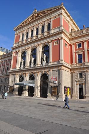 viennese: WIEN, AUSTRIA - CIRCA FEBRUARY 2016: Wiener Musikverein (meaning Viennese Music Association) concert hall Editorial