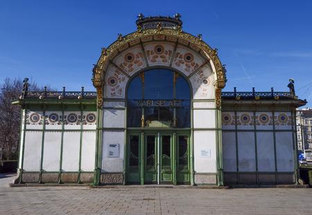viennese: WIEN, AUSTRIA - CIRCA FEBRUARY 2016: Karlsplatz Stadtbahn Station is a former station of the Viennese Stadtbahn railway Editorial