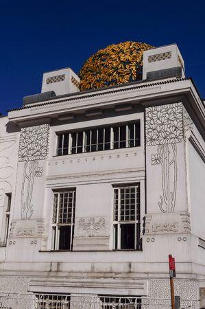 sacrum: WIEN, AUSTRIA - CIRCA FEBRUARY 2016: The Wiener Secession building aka Ver Sacrum meaning Sacred Spring