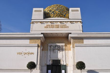 sacrum: WIEN, AUSTRIA - CIRCA FEBRUARY 2016: Wiener Secession building with text Der Zeit Ihre Kunst, Der Kunst Ihre Freiheit meaning Time is Art, Art is Freedom and Ver Sacrum meaning Sacred Spring