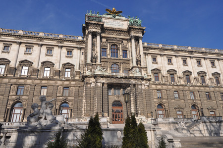 the former: Neue Burg at the Hofburg Palace former imperial palace in Wien, Austria