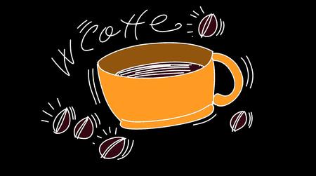 w coffe stylized comic book style humorist drawings Stock Photo