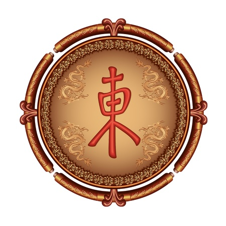 eastern zodiac: Luxurious Japanese decorative frame golden - brown with ornament, dragon and Japanese symbol, isolated on white background