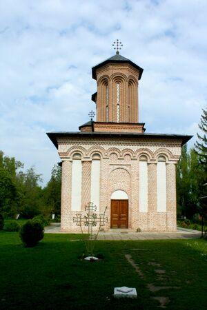Snagov Monastery Curch of Vlad Tepes - Dracula