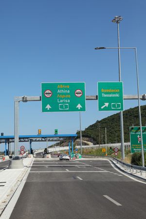 PLATAMON, GREECE - 28 JULY 2016: Pay tolls, entrance to the E75 highway from Thessaloniki to Athens in Greece near to Platamon, Platamonas