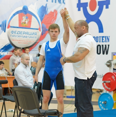powerlifting: MOSCOW, RUSSIA - JUNE 13: unidentified athlete in action during the Russian championship on powerlifting event in Moscow on June 13, 2013.