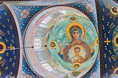 New Athos monastery, Abkhazia, founded in 1875.