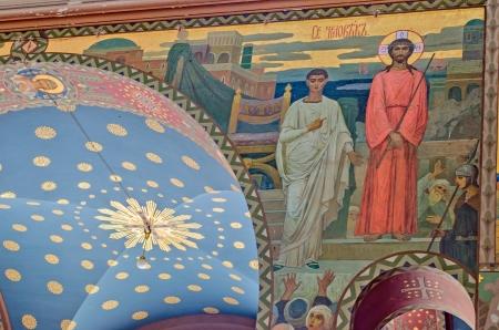 abkhazia: New Athos monastery, Abkhazia, founded in 1875.