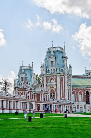 ESTATE of TSARITSYNO, MOSCOW, RUSSIA - AUGUST 14: One of the most beautiful parks, founded in the early 16th century, during the events of the walk in Moscow, August 14, 2013.