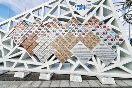Sports facilities in the Olympic Park, Sochi.