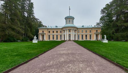 The state Museum estate Arkhangelskoye, Moscow region, Krasnogorsk district. Editorial