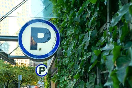 Parkeerbord op parkeerplaats