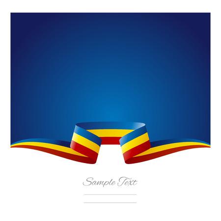 romania: Abstract background Romanian flag ribbon