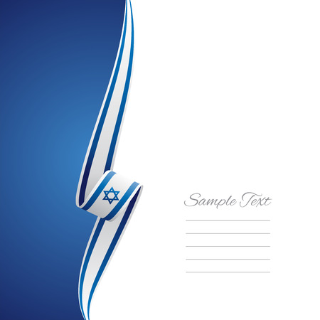 Israeli left side brochure cover vector