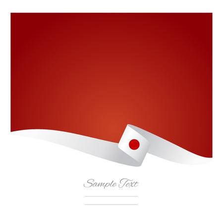 Abstracte kleur achtergrond Japanse vlag vector Stockfoto - 31761551