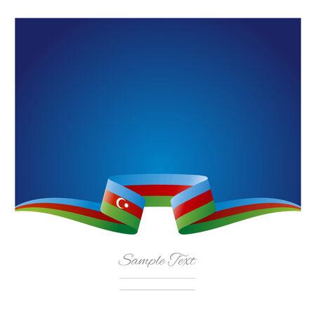 azerbaijani: Abstract background Azerbaijani flag ribbon