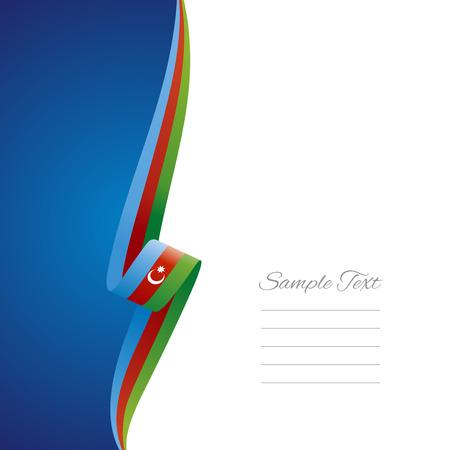azerbaijan: Azerbaijan left side brochure cover vector