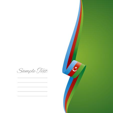 azerbaijan: Azerbaijan right side brochure cover vector