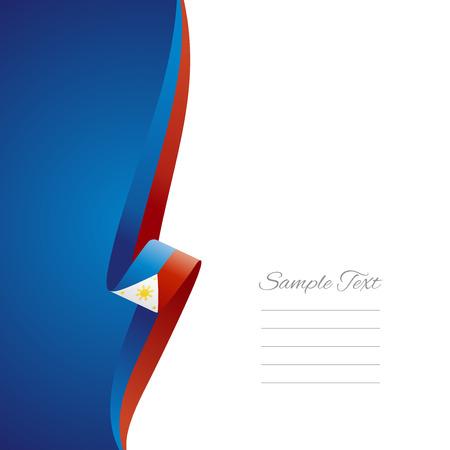 フィリピンの左側のパンフレット カバー ベクトル