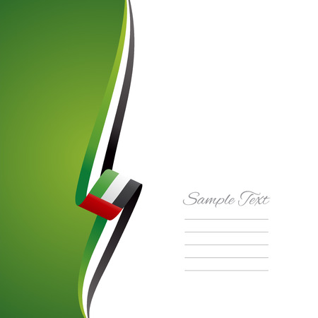 united states flags: UAE left side brochure cover