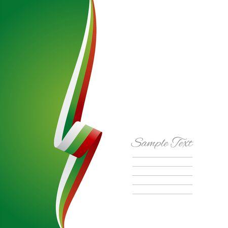 bulgaria: Bulgaria left side brochure cover vector