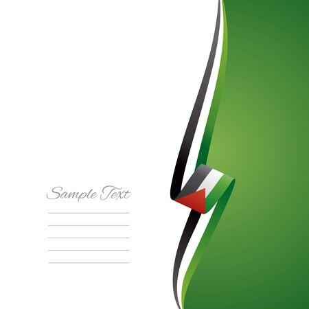 palestine: Palestine left side brochure cover vector Illustration