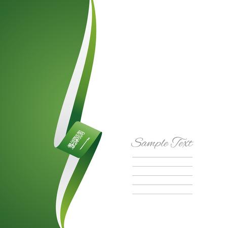 Saudi Arabia left side brochure cover vector