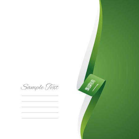 arabia: Saudi Arabia right side brochure cover vector