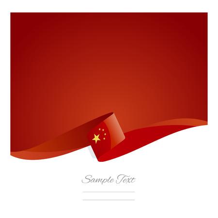 New abstract Chinese flag ribbon