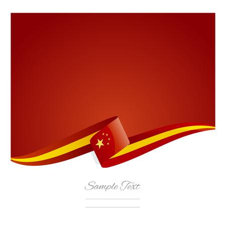 New abstract China flag ribbon