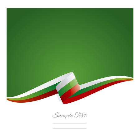 bulgaria: New abstract Bulgaria flag ribbon
