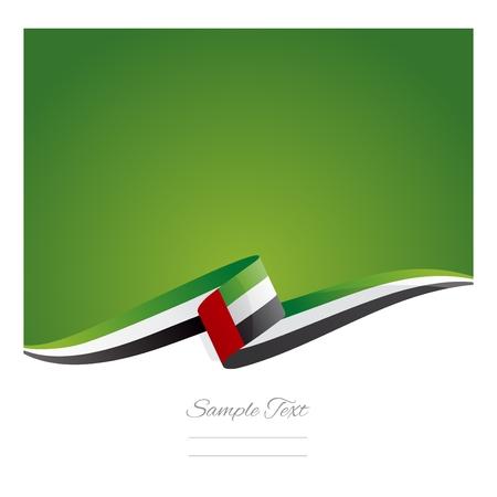 New abstract UAE flag ribbon